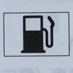 【ガス欠のピンチ?! あと何キロ走ることができる?】まだまだ走れると思ってたのに、エンプティマークが点灯!対処法を教えます。