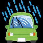 【ワイパーのゴム交換のサイクル】雨の日に前方の視界を保つために。定期的にワイパーゴムを交換しましょう。どんなタイミングで替えればいいのかな?