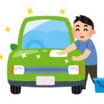 【試乗車・展示車の行方は?頼めば売ってもらえるの?】安く買えるなら展示車でもいいという人もいますよね
