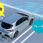 【トヨタセーフティセンスが付いていれば事故はおこらない?!】自動ブレーキがかかるシチュエーションは?