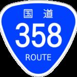 【希望ナンバーで『358』を選ぶ人たちが急増】358にはどういう意味があるのか?