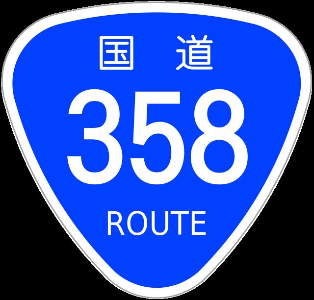 プレート 358 ナンバー 車ナンバー358の意味は縁起のいい番号?謎のエンジェルナンバーの由来は?