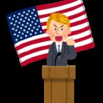 【日本製自動車・日本製部品に対する米国の25%関税】トランプ大統領の選挙対策での人気取り政策