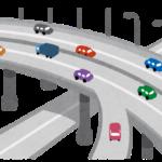 【高速道路で目的のインターチェンジを通り過ぎてしまった場合の対処法】逆走防止策として追加料金が発生しないような方法があった!?