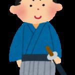 【大都会東京の基盤を作ったのは明智光秀だった?!】本能寺の変の首謀者が東京を作ったってホント?