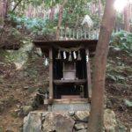 【イザナギ・イザナミ  日本神話の神々】天照大神を産んだ日本の神の夫婦神