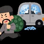 【対処法を伝授!リレーアタックやコードグラバーによる車両盗難被害が増加中】イモビライザー付スマートキーの盲点をついた犯行か?!コードグラバーという新手口も?!
