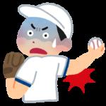 【学童野球球数制限導入・小学生軟式野球での投手の投球数を70球までに】肩や肘の故障から子どもたちを守るための取組
