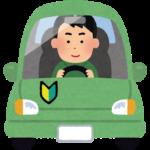 【スマホやテレビを見ながら運転しても違反ではなくなるかも?】自動運転に関する道路交通法改正案を閣議決定。