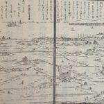 【『君の名は。』の糸守町のように二度の隕石落下に遭遇した町が名古屋市に実在した!?】市街地に隕石が落下する確率はほぼゼロ%に近いのに2度も隕石が落ちた町、星崎。