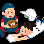 【往年の名選手ピノの誕生日】あの松井秀喜氏と同級生!プロ野球歴代盗塁王でも敵わない俊足の持ち主
