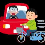 世界初!自動ブレーキ搭載義務化!2021年11月に。高齢者だけでなく全ての運転者にも朗報