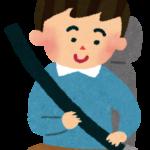 【リコール情報】シートベルト警告音が止まらない不具合 プリウス・プリウスアルファ・プリウスPHV