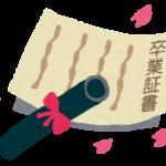 突然の学校休校 明日で突然小学校生活が終わりを迎える6年生 名古屋市では卒業式も中止へ