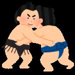 横綱大関表記の珍しい大相撲番付表の購入方法 55円で買えることはあまり知られていない