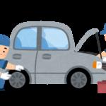 車検満了日の延長が決定。車検切れでも運転することが可能。3月末までの車検対象車は一律4月末までに