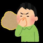 クルマのエアコンが臭い カビのような臭いを元からとる方法